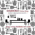 Daidoko